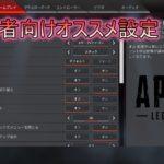 振り向き 計算 apex